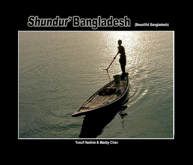 Shundur' Babgladesh (Beautiful Bangladesh)