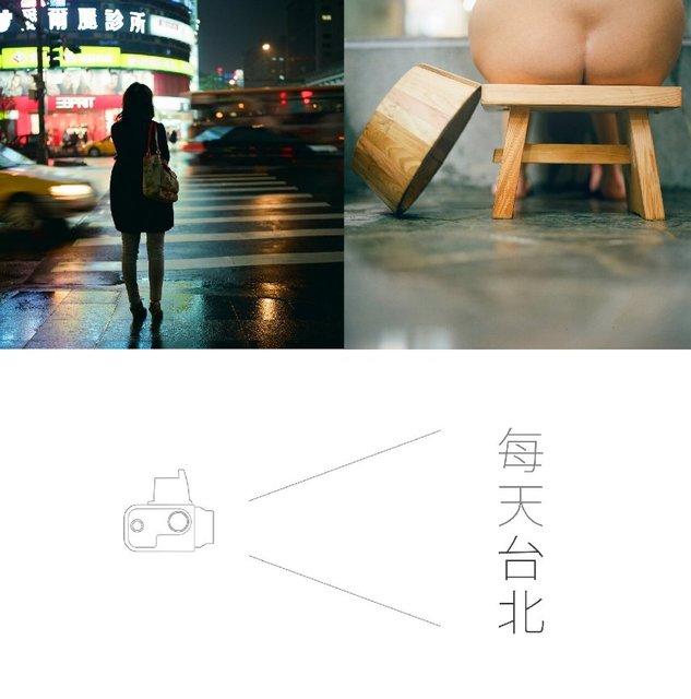 Daily Taipei