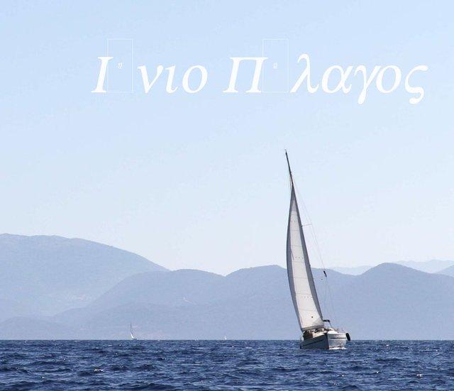 Sailing the Ionain Sea