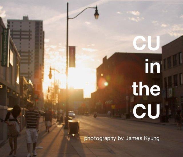 CU in the CU