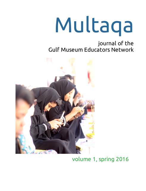 Multaqa: a forum for Gulf Museum Educators (vol. 1, spring 2016)