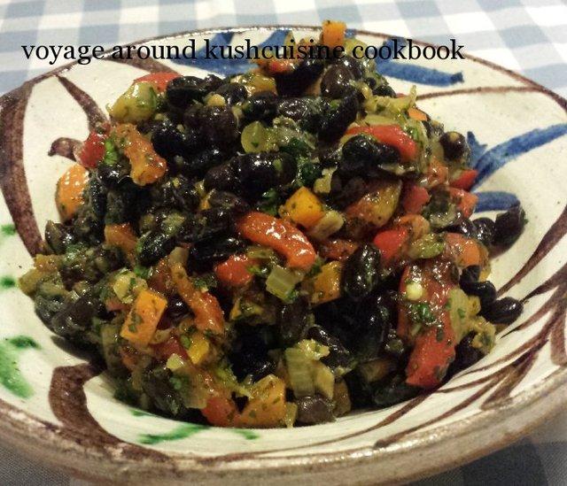 voyage around kushcuisine cookbook