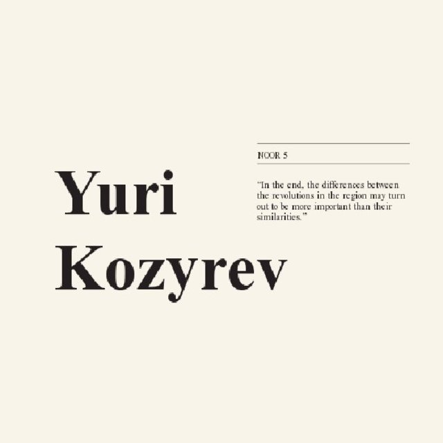 The Revolutions that Weren't by Yuri Kozyrev