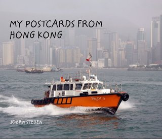 MY POSTCARDS FROM HONG KONG