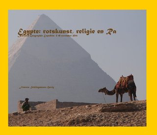 Egypte: rotskunst, religie en Ra National Geographic Expeditie, 5-18 november 2011