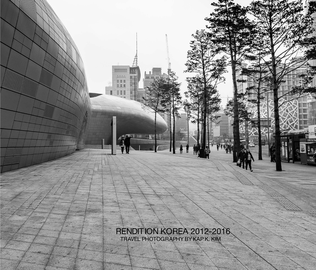 Rendition Korea 2012 - 2016
