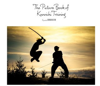 The Picture Book of Kunoichi Training