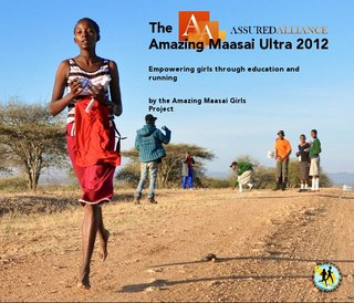 The Amazing Maasai Ultra 2012