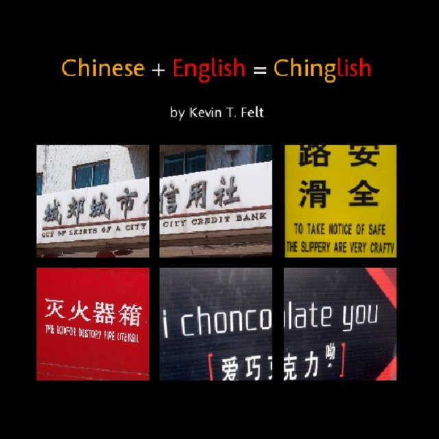 Chinese + English = Chinglish