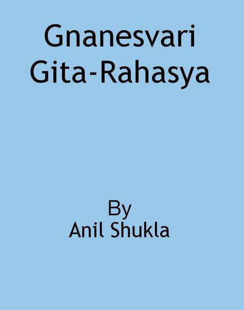 Gnanesvari Gita-Rahasya