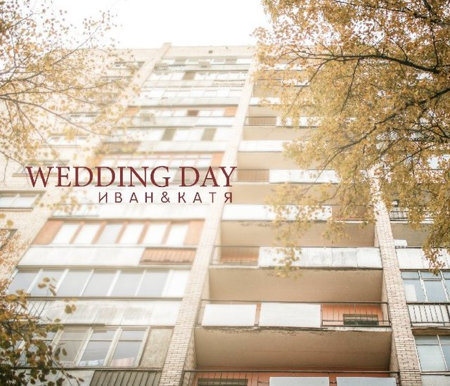 Ivan + Kate wedding day