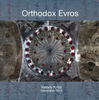 Orthodox Evros