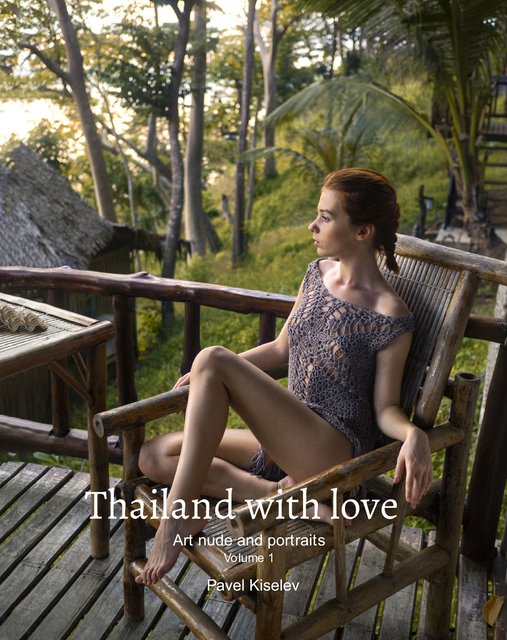 Thailand with love