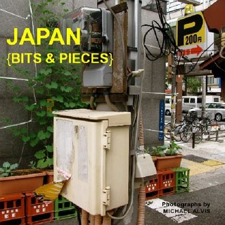 JAPAN {BITS &amp; PIECES} 