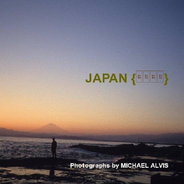 JAPAN {いろいろ}
