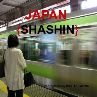 JAPAN {SHASHIN}