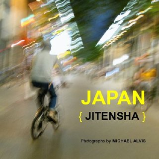 JAPAN { JITENSHA }