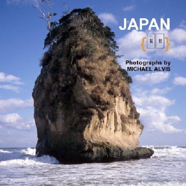 JAPAN {場所}