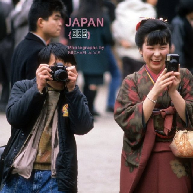 JAPAN {日本人}
