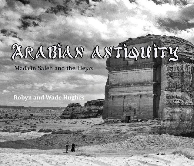 Arabian Antiquity