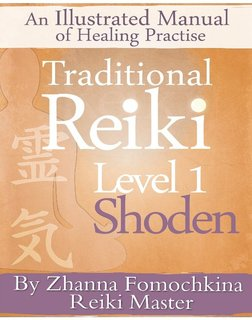Traditional Reiki Level 1 Shoden