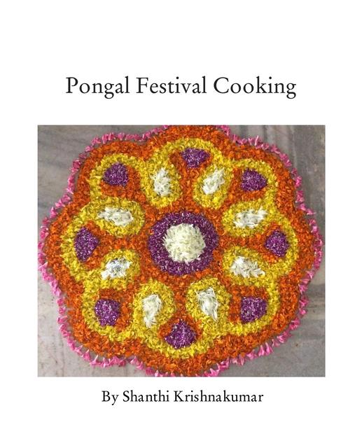 Pongal, Bhogi, Kanu