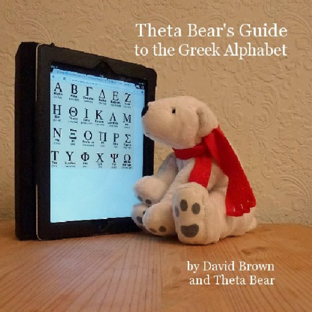 Theta Bear's Guide to the Greek Alphabet