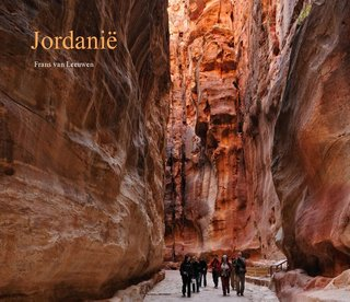 Jordani