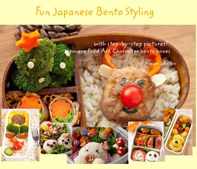 Fun Japanese Bento Styling
