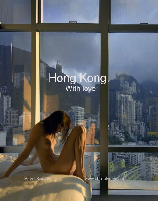Hong Kong. With love