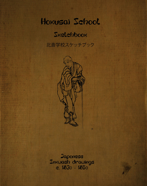 Hokusai School Sketchbook