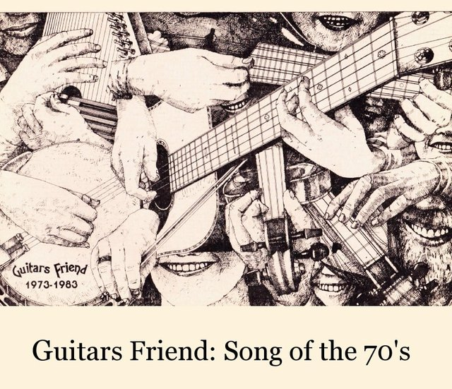 Guitars Friend: Song of the 70's