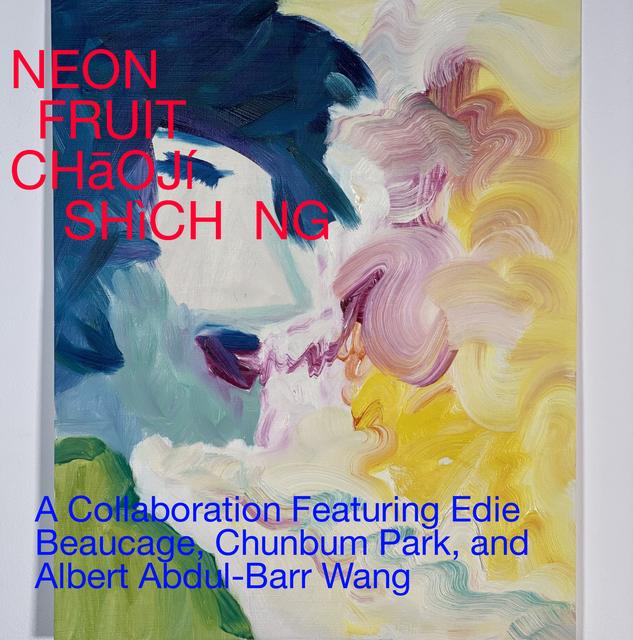 Neon Fruit Chāojí shìchǎng