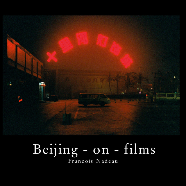 Beijing on films