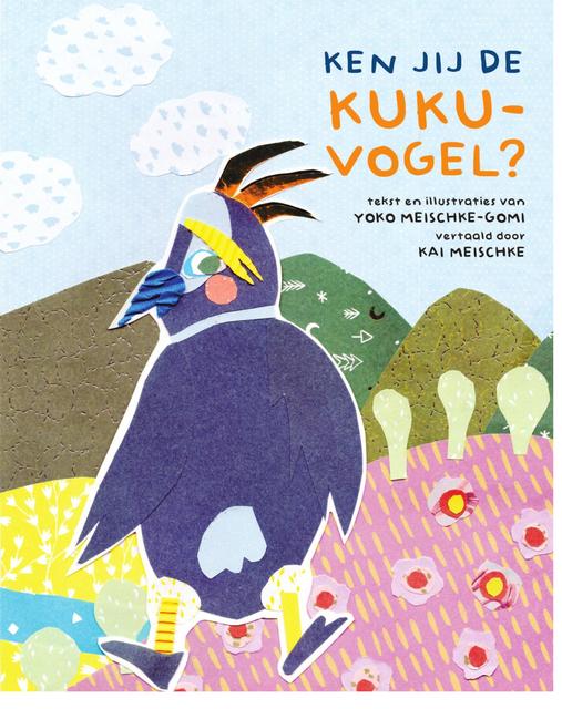 Ken jij de Kuku-vogel?