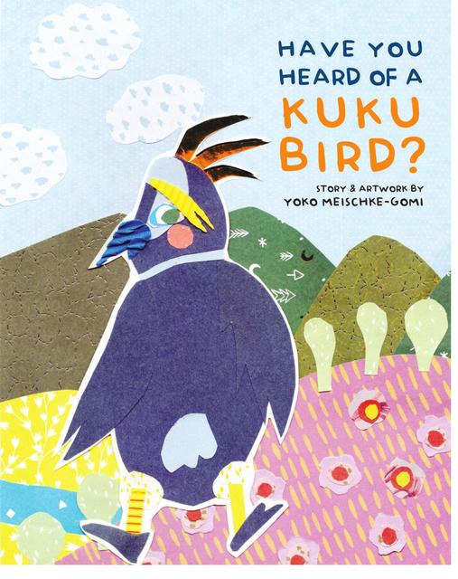 Have You Heard of a Kuku Bird?
