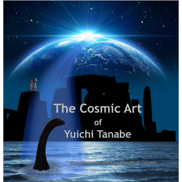 The Cosmic Art of Yuichi Tanabe