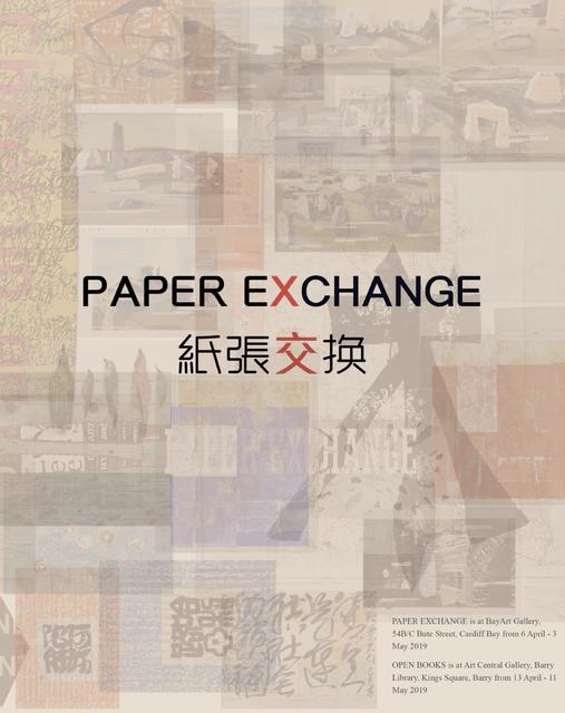 Open Books - Paper Exchange