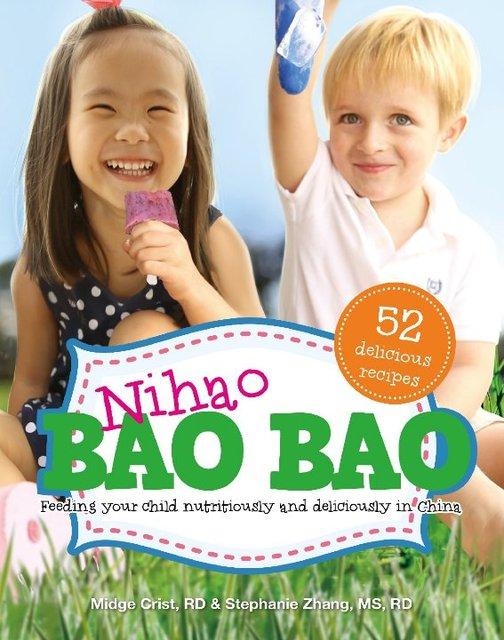 Nihao Bao Bao Cookbook