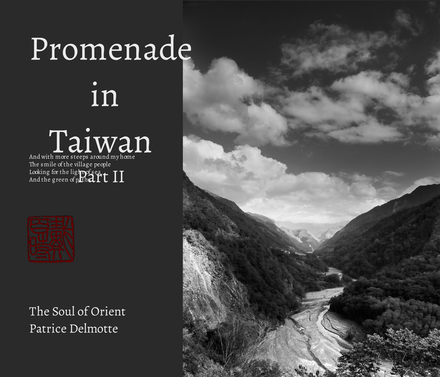 Promenade in Taiwan  - part II
